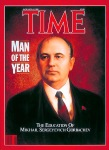 """Gorbachev is still widely admired in the West, but his popularity stops at the Russian border. A March 2011 poll found that only one in 20 Russians admire the Soviet Union's last leader, and that """"perestroika,"""" the name for Gorbachev's move toward a market economy, """"has almost purely negative connotations"""""""